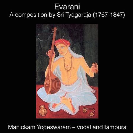 Evarani-ScreenShot-Yogeswaran-YouTube